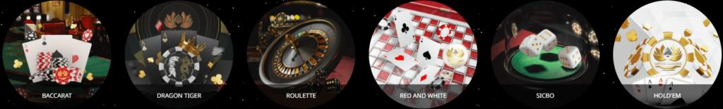 토토사이트 로투스 게임 종류